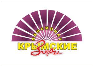 Логотип Крымские Зори 2 2015