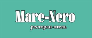 маре-неро штендер