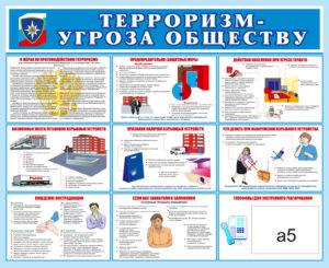 110h85-5000-rub