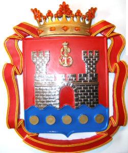 Герб города 40х50 8000 руб