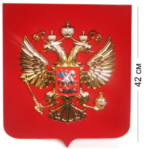 Герб на бархате 42 см. Стоимость 4500 руб