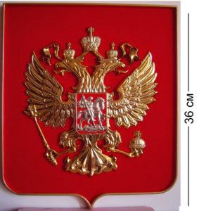 Герб на пластике 36 см. Стоимость 3800 руб