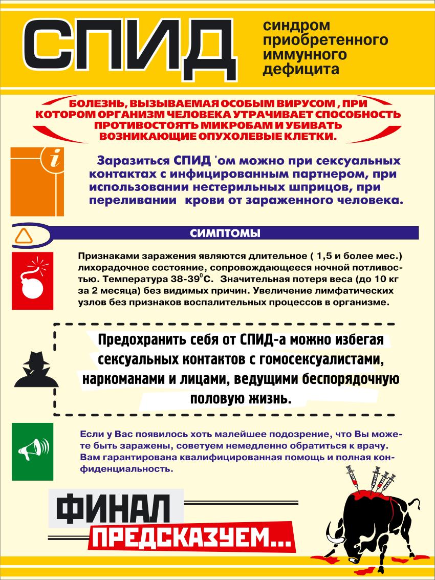 Проверка генератора автомобилей ВАЗ