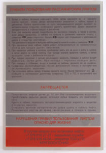 табличка акриловая с УФ-печатью 20х30 см 1500 руб