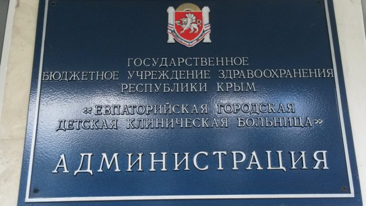 vyveska-administratsii-65h45-5200-rub